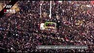 ببینید تصاویر هوایی از تشییع پیکر سردار سلیمانی در تهران