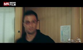 تیزری متفاوت از فیلمی متفاوت؛ روز صفر