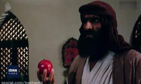 موسیقی فیلم؛ سریال «امام علی(ع)»