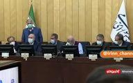قالیباف: مجلس در ایام نوروز تعطیل نیست