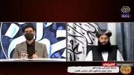 اظهارات سخنگوی طالبان درباره ترس مردم افغانستان از آن ها
