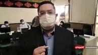فرمانداری تهران در چه مواردی مجوز تردد صادر میکند؟