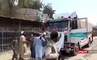 نیروهای طالبان پرچم پاکستان را پاره کردند