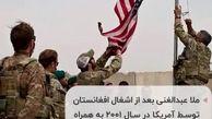رهبر واقعی طالبان کیست؟