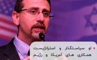 دشمن خونی ایران در آمریکا پست گرفت!