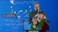 لاریجانی: امروز مردم و جریانهای مختلف سیاسی در مسائل مربوط امنیت ملی و منافع ملی متحد و یک زبانند