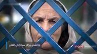 آینده زنان افغانستان با حضور طالبان چه میشود؟