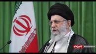 دعوتی برای ایران