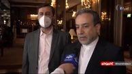 عراقچی پاسخ منتقدان مذاکرات وین را داد: دست ما بسیار پر است