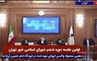 واکنش زاکانی به شایعه تغییرات عمده نیروها در شهرداری تهران