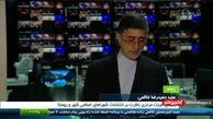 مشکل عجیب در انتخابات شوراها