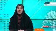 تیراندازی گسترده در برخی از شهرهای افغانستان