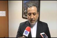 عراقچی: باید مقابل سوء استفاده عربستان در لغو میزبانی ایستاد+فیلم