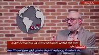 لاریجانی: رئیسی با رای بالا رئیس جمهور می شود