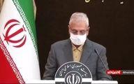 واکنش رسمی ایران به اتفاقِ شوم در بحرین