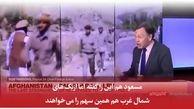 پنجشیر، آخرین سنگر مقاومت مقابل طالبان