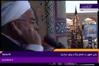 فیلم افشاگری رئیس جمهور در یزد