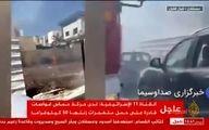 فیلم  تصاویر اصابت موشک به شهرکهای صهیونیستی