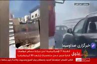 فیلم| تصاویر اصابت موشک به شهرکهای صهیونیستی