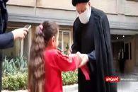 فیلم| استقبال دختر شهید مدافع حرم از رئیسی