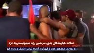 حملات شب گذشته نظامیان رژیم صهیونیستی به غزه