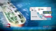 از اخبار مذاکرات برجام تا سفر نخستوزیر کره به ایران