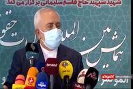 روایت ظریف از بیانیه مشترک ایران و آژانس
