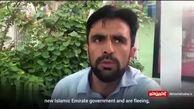 ذوق زدگی نیروهای طالبان در شهربازی!