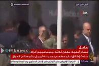 ترور دیپلمات های ترکیه در اربیل در این مکان صورت گرفت
